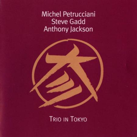 """Michel Petrucciani """"Trio In Tokyo"""""""